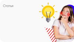 Идеи за копейку: ТОП 31 идея бизнеса без особых вложений