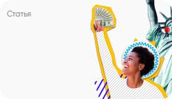 Топ 30 лучших идей бизнеса из Америки (США)