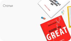 33 книги про бизнес которые стоит прочитать